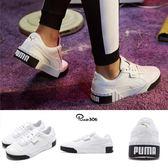 Puma 休閒鞋 Cali Wns 白 黑 小白鞋 皮革鞋面 厚底 女鞋 運動鞋【PUMP306】 36915504