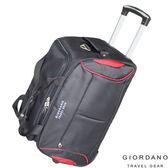GIORDANO~ 佐丹奴 26吋二代多功能側拉拖輪旅行袋(黑)
