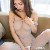 日系女性感情趣內衣服連體開襠式騷透視露毛開檔絲襪用品激情套裝 金曼麗莎