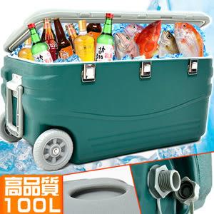攜帶式100L冰桶(100公升冰桶行動冰箱釣魚冰桶.超輕量行動冰箱.保冰桶冰筒保冷桶保冰箱保冷箱