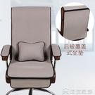靠背椅墊 墊子透氣涼席坐墊屁墊辦公室久坐椅墊靠墊椅靠背【快速出貨】