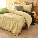 床包/雙人加大-[素色寢具]-53101-金色-3件式-內含2個枕套-100%純棉-台灣製-飯店民宿愛用款-(好傢在)
