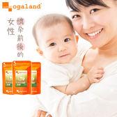 葉酸錠(含維他命B) ❀ 孕婦保健 健康維持  【約3個月份】ogaland