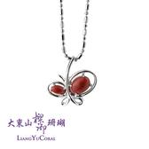 【大東山樑御】全紅珊瑚項墜-福蝶