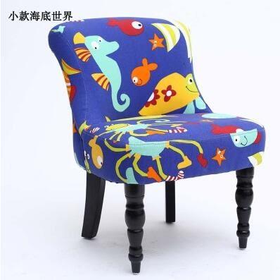 兒童卡通沙發布藝可拆洗韓式咖啡廳實木椅子(小號)-炫彩腳丫折扣店