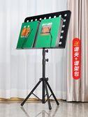 曲譜架 樂譜架吉他譜架子便攜式家用音譜台琴譜架古箏閱譜台曲譜歌譜【快速出貨】