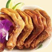 【加意蜂蜜茶鵝】鴨腳(2份,共22隻)-含運價