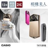 【超值福利品】CASIO TR70 金色A級福利品 24期零利率 快速出貨 公司貨 非新品