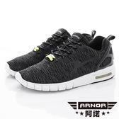 【ARNOR】極度Q彈氣墊飛織鞋款-MR83240-酷黑-男段-現貨