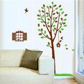 壁貼綠色植物 牆壁貼紙 居家時尚裝飾 設計《YV3855》HappyLife