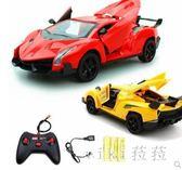 充電遙控車玩具車蘭博基尼高速漂移跑車兒童電動無線遙控汽車 nm2755 【VIKI菈菈】