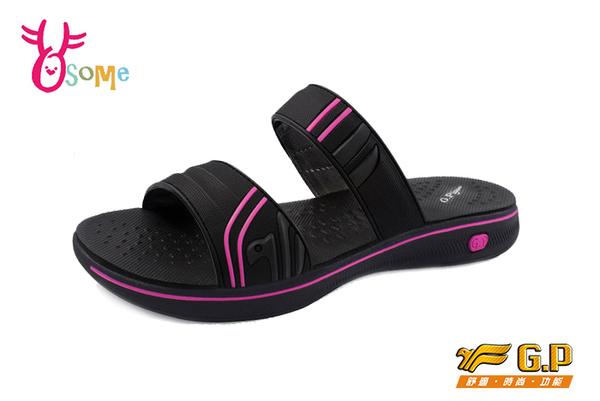 GP拖鞋 女款 防滑柔軟防水拖鞋 N8971#黑桃◆OSOME奧森鞋業