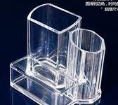 多功能筆筒 眉筆支架化妝刷收納盒名片盒筆座創意辦公筆筒 WD904『衣好月圓』