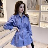 綁帶洋裝 綁帶襯衫裙秋裝女御姐風藍色氣質腰帶洋裝收腰顯瘦女-Milano米蘭