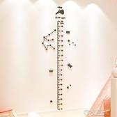 身高贴 星座亞克力3d立體墻貼畫客廳玄關臥室兒童房寶寶測量身高貼紙裝飾 布衣潮人YJT