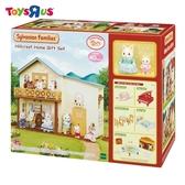 玩具反斗城 獨家 森林家族 藍頂陽台房屋禮盒組