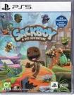 【玩樂小熊】現貨 PS5遊戲 小小大冒險 Sackboy A Big Adventure 中文版