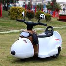 超萌狗狗卡通造型 兒童電動機車/摩托車 ...