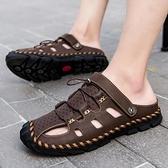 涼鞋男2021新款兩用真皮包頭開車室外潮流沙灘洞洞外穿個性涼拖鞋 3C優購