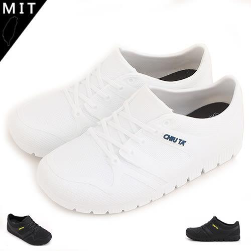 男女款 綁帶設計素色EVA 舒適耐穿 防滑防水 工作鞋 雨鞋 MIT製造 59鞋廊