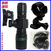 M500 M510 M550 M30U M560 M772 M650 M658 M733 M738D安全帽快拆環狀固定座