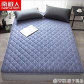 南極人防滑保護墊床墊床褥1.8m床2米雙人墊被1.5褥子加厚墊子1.2  橙子精品