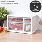 零件分類箱(4抽) 文具/小物分類 樹德 livinbox【A9-304】超取單筆限購2個