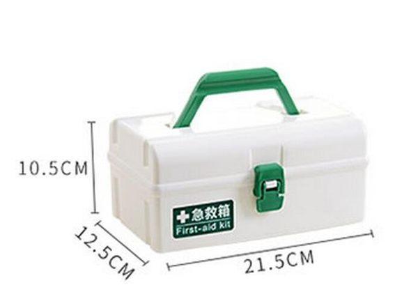 互動 rangec能及廚家用醫藥箱手提式收納箱塑料兒童小藥箱-炫彩店 (中號)