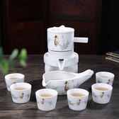 功夫茶具套裝泡沖茶器陶瓷禮盒裝