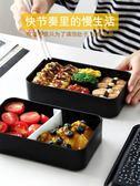 飯盒便當盒學生帶蓋韓國女生雙層分格可愛創意保溫健身微波爐日式