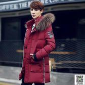 大毛領羽絨服男冬季中長款韓版潮流修身加厚外套 宜品
