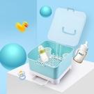 嬰兒奶瓶收納箱寶寶用品