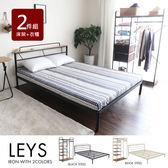 床架 里斯日系工業風雙人5尺房間組2件式(床架+衣櫃)-2色 / LYES / H&D 東稻家居