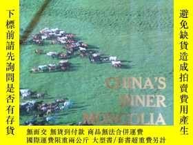 二手書博民逛書店CHINA SINNER罕見MONGOLIA(中國內蒙古 英文版