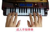 仿真鋼琴可彈奏 早教迷你玩具小鋼琴初學電子琴 嬰幼兒童樂器音樂 WY【全館89折低價促銷】