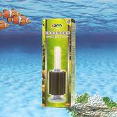AZOO 高溶氧生物過濾器 8號 250L