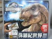 【書寶二手書T5/少年童書_YID】侏羅紀世界-3D擴增實境APP互動恐龍電影書_Carlton Books