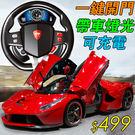 遙控車 可開門方向盤漂移兒童玩具車遙控賽...