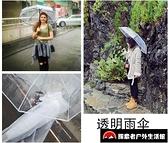韓國全自動開收傘三折晴雨傘加厚透明雨傘女折疊【探索者】