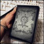 平板皮套-個性訂製照片浮雕刻簽名骷髏蘋果ipad9.7皮質保護套23mini4殼 花間公主