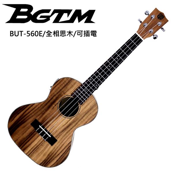 ★BGTM★最新款BUT-560E全相思木26吋電烏克麗麗~內建調音器!