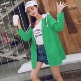 防曬服女新品全館免運中長版夏季寬松顯瘦?感百搭沙灘連帽防曬衫外套潮 5色可選 S-2XL