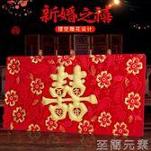 鏤空紅包袋婚禮通用利是封婚慶用品燙金紅包袋    至簡元素