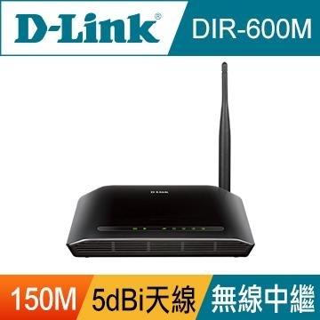 [富廉網] D-Link友訊 DIR-600M N150 無線路由器