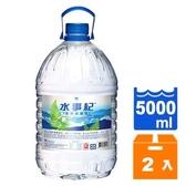 統一 水事紀 天然礦泉水 5000ml (2入)/箱【康鄰超市】