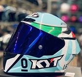 KYT安全帽,TTC,專用電鍍鏡片(日本藍)
