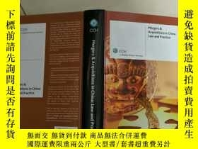 二手書博民逛書店Mergers罕見acquisitions in china:l