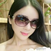 潮人太陽鏡 女款防紫外線眼鏡 時尚女士復古墨鏡  凱斯盾數位3C