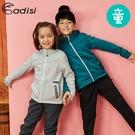 【爆殺↘1590】ADISI 童抗靜電超彈蓄熱連帽保暖外套 AJ1821022 (110-150) / 城市綠洲 (刷毛、快乾、保暖)