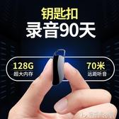 【拍16發32G】錄音筆專業高清降噪小型大容量便攜式小隨身超長待機遠程控制錄音「安妮塔小鋪」